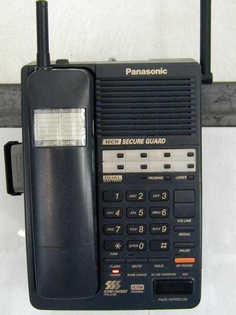 Panasonic Kx-T3971Bx